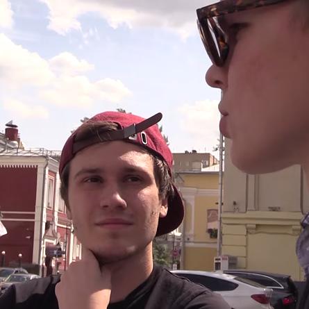 знакомство с парнями по москве
