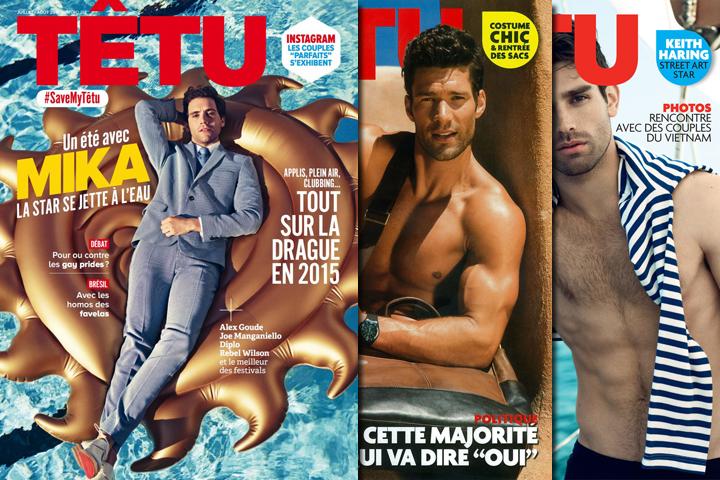 Французского гей журнала tetu