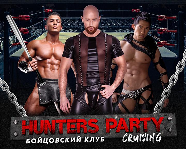 Москва круизинг клубы ночной клуб чайхана